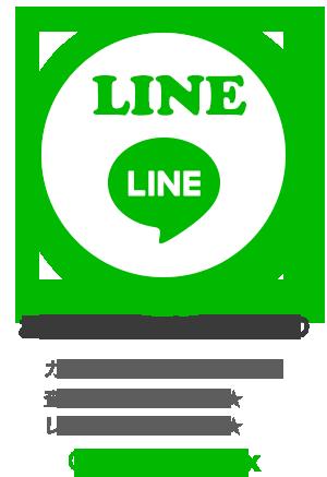 line_link_tp